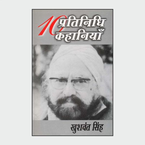 dpk-khushwantsingh