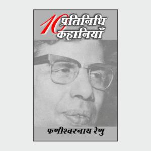 dpk-phanisharwar