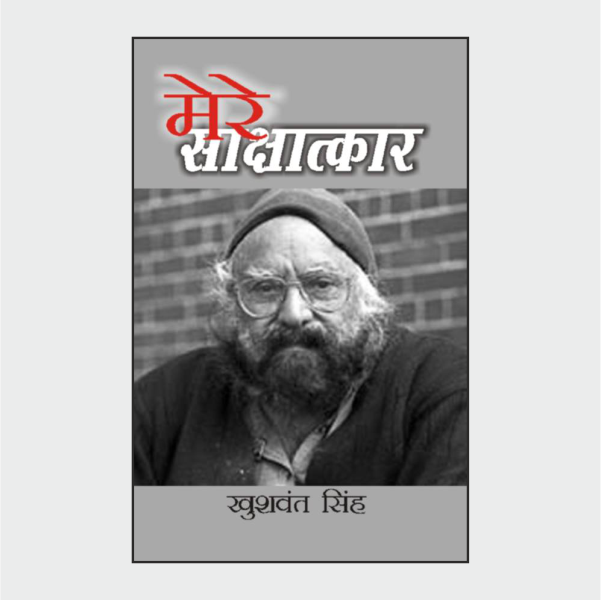 ms-khushwantsingh