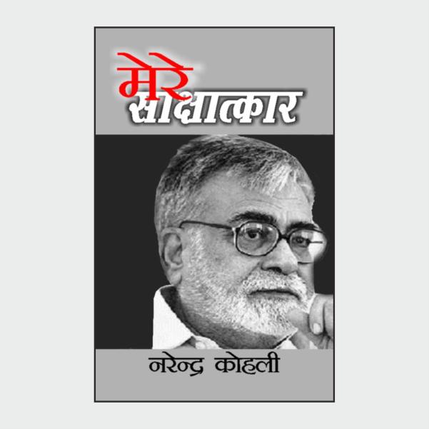 ms-narendrakohli