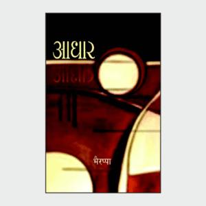n-aadhar