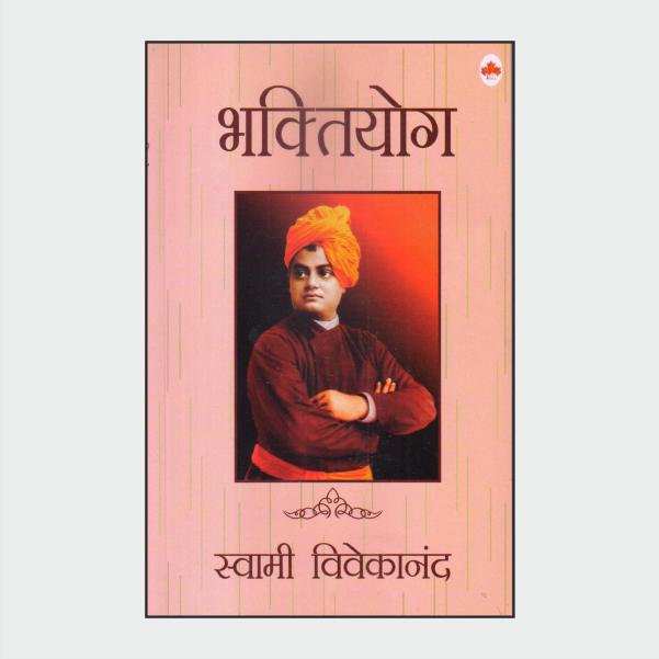 bhaktiyog