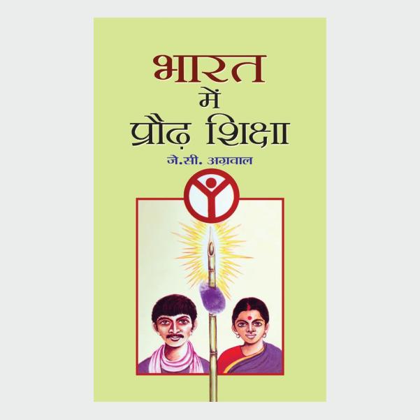 bharatmeinproudshi