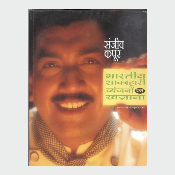bhartiyasaka
