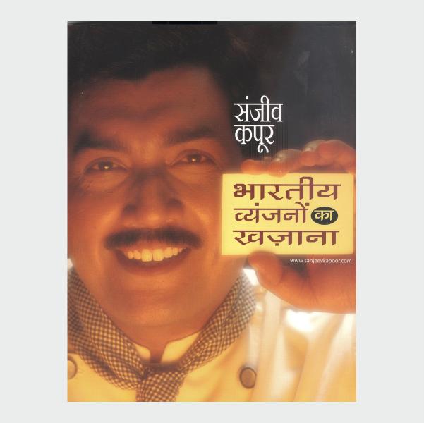 bhartiyavan