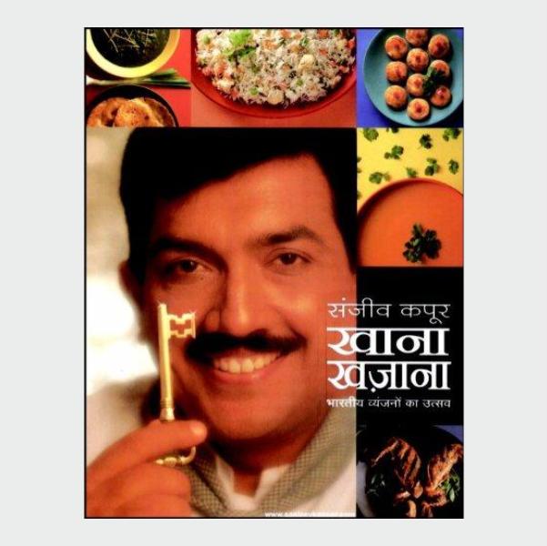 khanakhajana